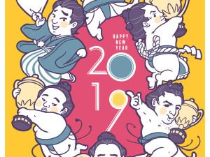 2018年度幕内優勝者&日馬富士引退